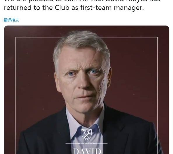 camisetas de futbol West Ham replicas 2019 2020|Oficial: Moyes como entrenador del West Ham United